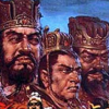 Romance of the Three Kingdoms II (NES) game cover art