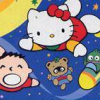 Sanrio Carnival (NES) game cover art