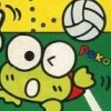 Sanrio Cup: Pon Pon Volley (NES) game cover art