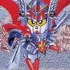 SD Gundam Gaiden: Knight Gundam Monogatari 3 - Densetsu no Kishi Dan (NES) game cover art