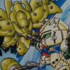 SD Gundam: Gundam Wars artwork