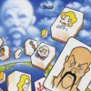 Shin 4-Jin Uchi Mahjong: Yakuman Tengoku (NES) game cover art