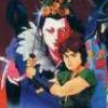 Shin Satomi Hakkenden: Hikari to Yami no Tatakai (NES) game cover art