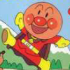 Soreike! Anpanman: Minna de Hiking Game! (NES) game cover art