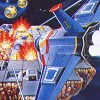 Star Force (NES) game cover art