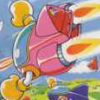 TwinBee (NES) artwork