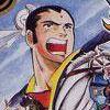 Tenchi o Kurau II: Shokatsu Koumei Den (NES) game cover art