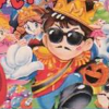 Tashiro Masashi no Princess ga Ippai (NES) game cover art