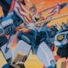 Taiyou no Yuusha Fighbird (NES) game cover art