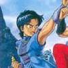 Tenkaichi Bushi: Keru Naguru (NES) game cover art