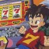 Tokyo Pachi-Slot Adventure artwork