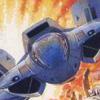 Uchuu Keibitai SDF (NES) artwork