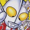 Ultraman Club 2: Kitte Kita Ultraman Club (NES) game cover art