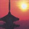 Yamamura Misa Suspense: Kyouto Zai Zaiteku Satsujin Jiken (NES) game cover art