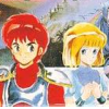 Ys III: Wanderers from Ys (NES) game cover art