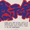 Zoids: Mokushiroku (NES) game cover art