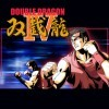 Double Dragon IV artwork