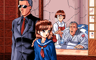 Ring Out Hentai Game