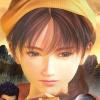 Shenmue I & II artwork