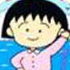 Chibi Maruko-Chan 2: Deluxe Maruko World (GB) game cover art