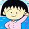 Chibi Maruko-Chan 2: Deluxe Maruko World artwork