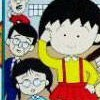 Chibi Maruko-Chan 3: Mezase! Game Taishou no Maki (GB) game cover art
