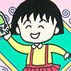 Chibi Maruko-Chan: Okozukai Daisakusen (GB) game cover art