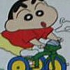Crayon Shin-Chan 3: Ora no Gokigen Athletic artwork