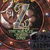 Daikaijyuu Monogatari: Miracle of the Zone (GB) game cover art