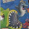 Fish Dude (Game Boy) artwork