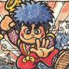 Ganbare Goemon: Sarawareta Ebisumaru! (GB) game cover art