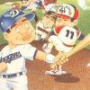 Higashio Osamu Kanshuu Pro Yakyuu Stadium '92 artwork