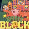 Kirby's Block Ball (Game Boy) artwork