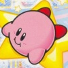 Kirby's Star Stacker (Game Boy) artwork