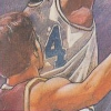Double Dunk (A2600) game cover art