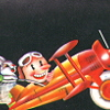 Sky Skipper (A2600) game cover art