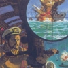 Submarine Commander (A2600) game cover art