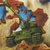 Tanks War (A2600) game cover art