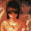 Fatal Frame II: Crimson Butterfly - Director's Cut artwork