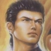 Shenmue II (XBX) game cover art