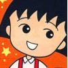Chibi Maruko-chan Quiz De Pihyara artwork