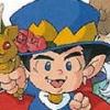 Makai Prince Dorabocchan (TG16) game cover art