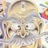 Wai Wai Mahjong: Yukai na Jantomi-tachi artwork