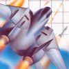 After Burner (Sega Master System) artwork