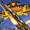 Aerial Assault (Game Gear) artwork