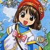 Madou Monogatari A: DokiDoki Bake~shon (GG) game cover art