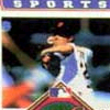 World Series Baseball '95 (GG) game cover art
