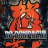 DoDonPachi (ARC) game cover art