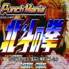 Punchmania: Fist of the North Star (Arcade)