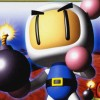 Bomberman Tournament artwork